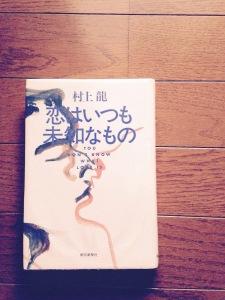 2015-01-30 11.42.32